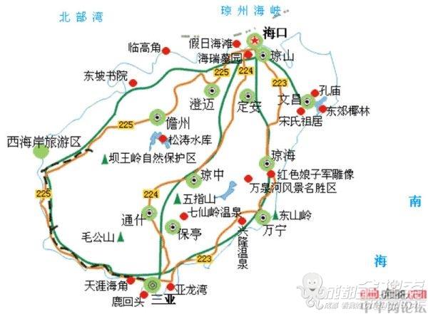 海南岛地图.jpg