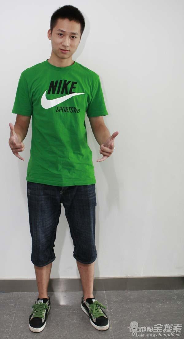 绿色的nike文化衫搭配同为