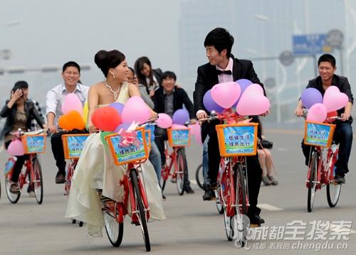 婚礼节约.jpg