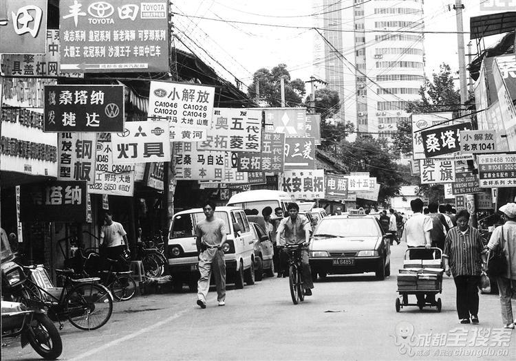 《昔日沙帽街》 刘陈平.jpg