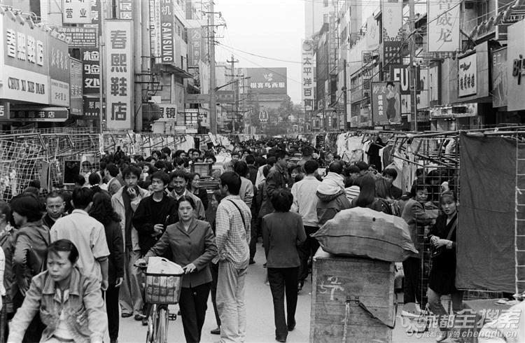 【春熙路北段:曾经异常热闹的春熙路】1996年周筱华摄.jpg