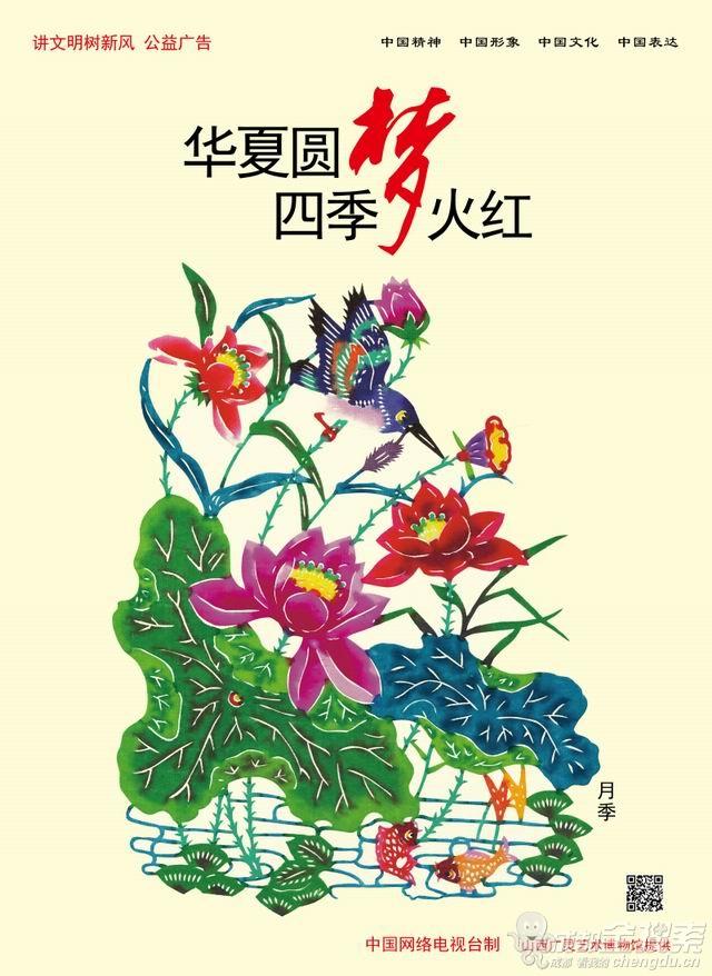 民族魂中国梦水彩画 我的民族梦手抄报