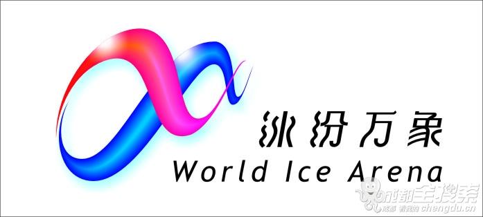 冰场Logo.jpg