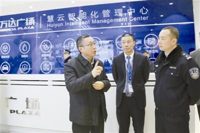 戴志勇:强化安全隐患整治 确保市民生命安全
